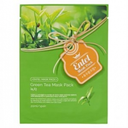 Коллагеновая маска Зеленый чай
